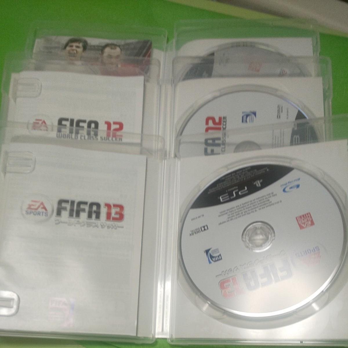【PS3】 サッカーソフト中心まとめ売り