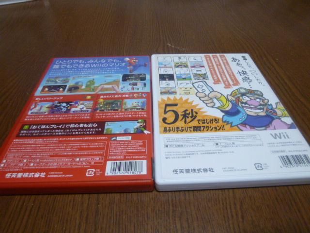 T5【即日配送 送料無料 動作確認済】 Wiiソフト ニュースーパーマリオブラザーズ おどるメイドインワリオ