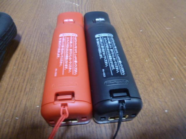 RSJ78【送料無料 即日配送 動作確認済】Wii リモコン モーションプラス ジャケット ストラップ 2個セット ブラック レッド RVL-036
