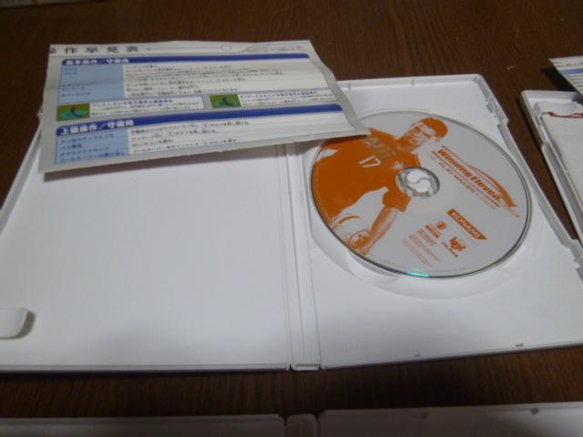 S21【即日配送 送料無料 動作確認済】 Wiiソフト ウイニングプレーメーカー 2008 2010 蒼き侍の挑戦 2011