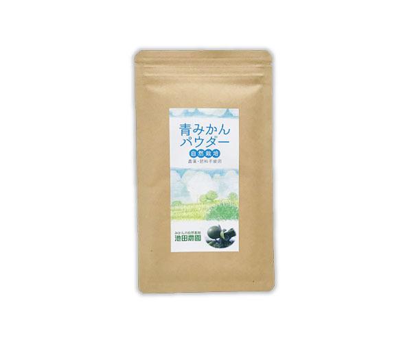 自然栽培 青みかんパウダー(30g)無肥料無農薬で作る究極の自然栽培☆無添加☆熊本県産☆ヘスペリジン(ビタミンp)を豊富に含んでいます♪_画像1