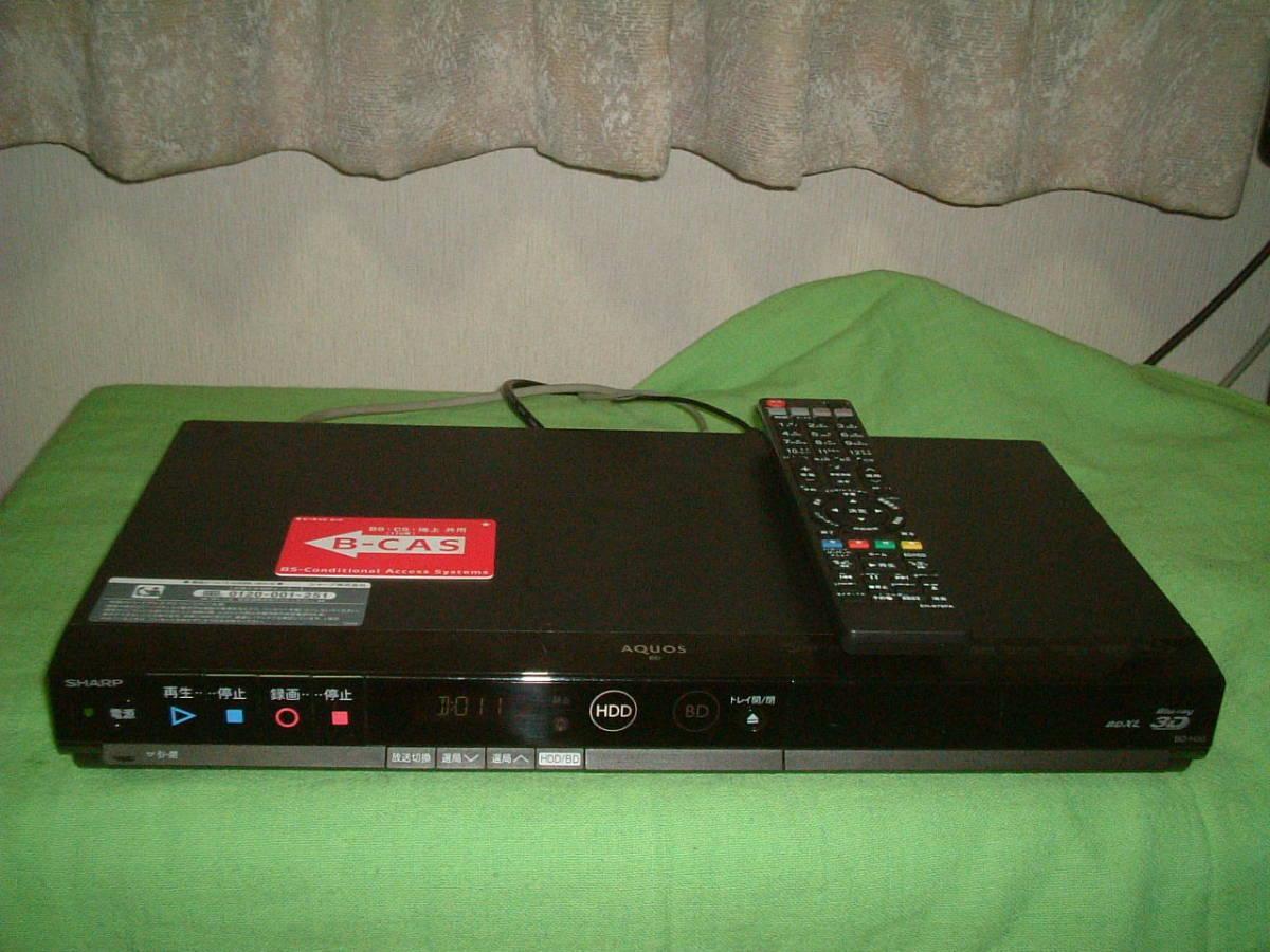 <難有り> シャープ BD-H30  HDD/DVD/ブルーレイ/ レコーダー  新品リモコン  B-CASカード付_画像1