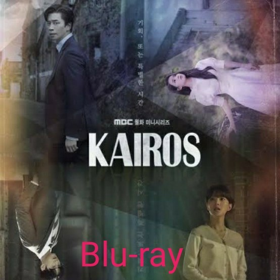 韓国ドラマ  Blu-ray カイロス