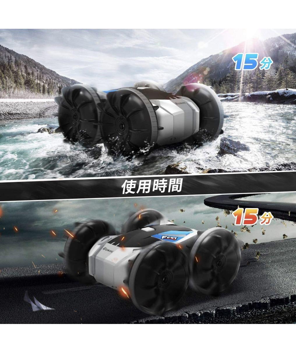 ラジコンカー 水陸両用 防水 スタントカー こども向け おとな向け ラジコン 車 おもちゃ 15分間走れ 両面走行