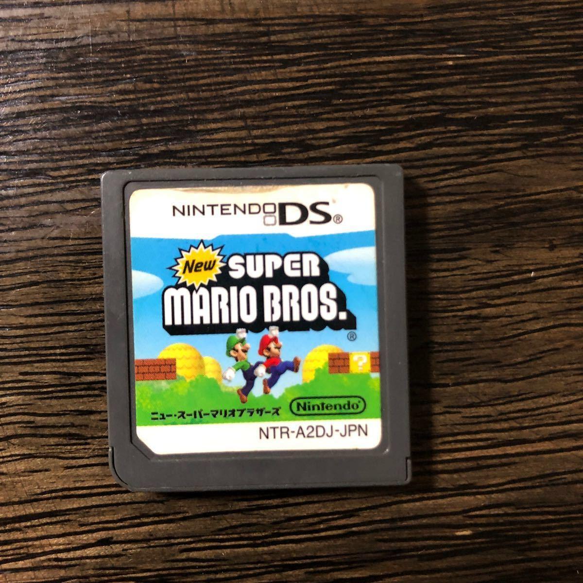 ニンテンドー DSソフト Newスーパーマリオブラザーズ マリオカート