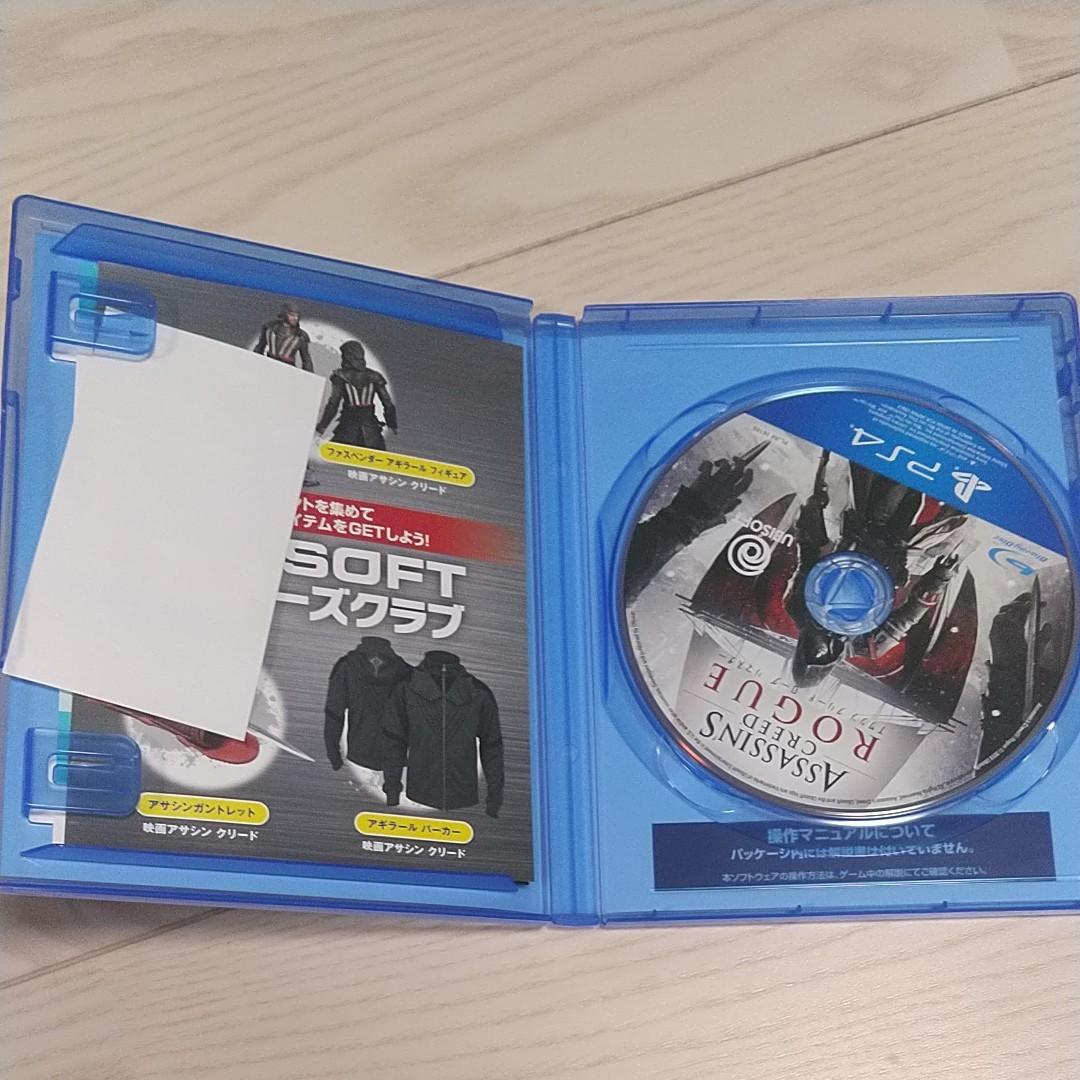 PS4ソフト アサシンクリードセット