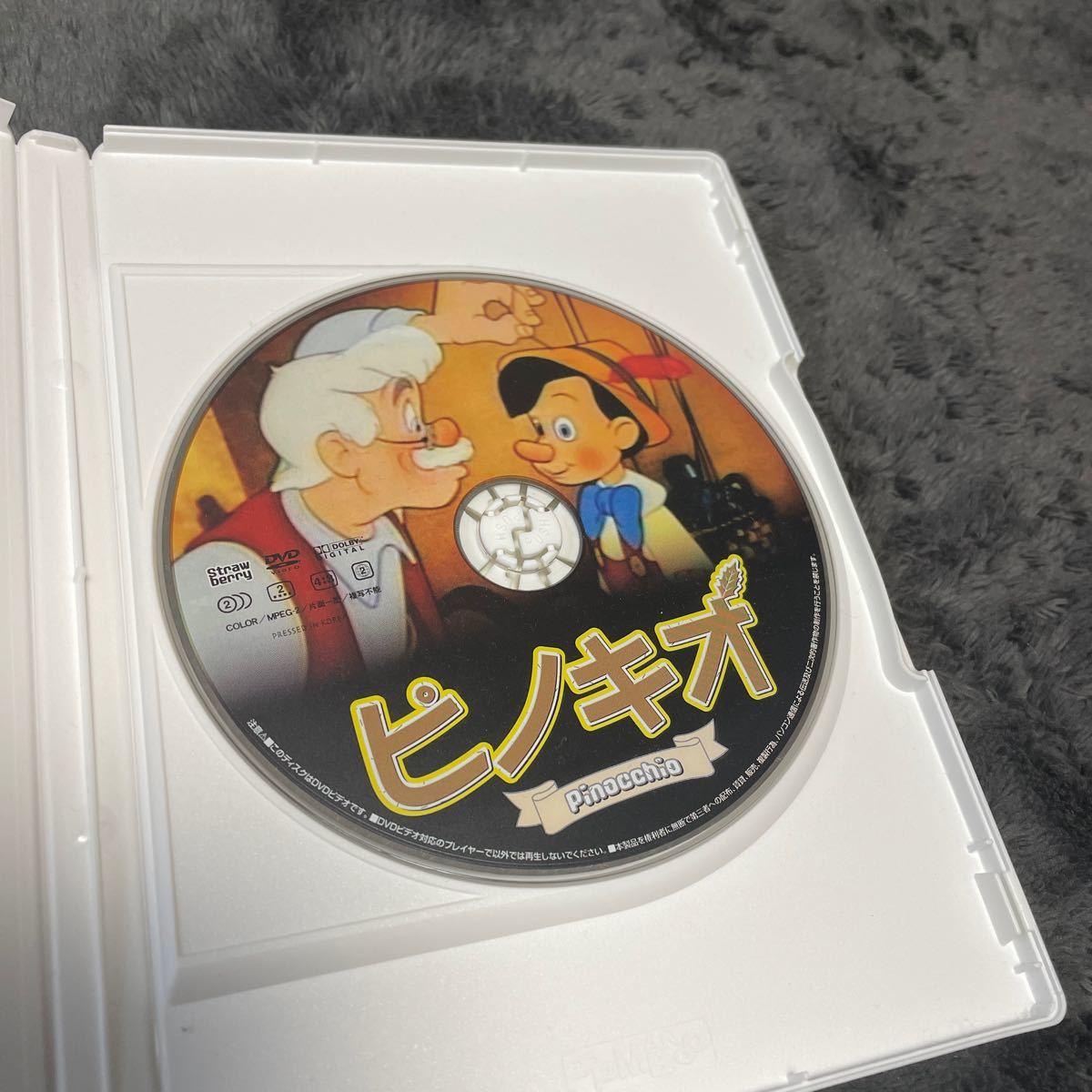 (DVD) SHFT-0005 ピノキオ (管理:166533)