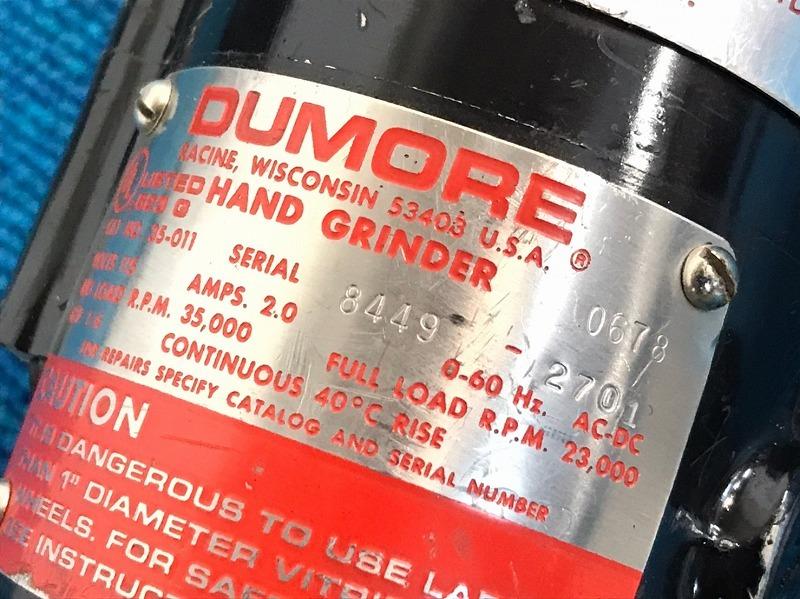 【米軍放出品】DUMORE ハンドグラインダー フレキシブルシャフトグラインダー 電動工具 (140) ☆BE31BK-W_画像5