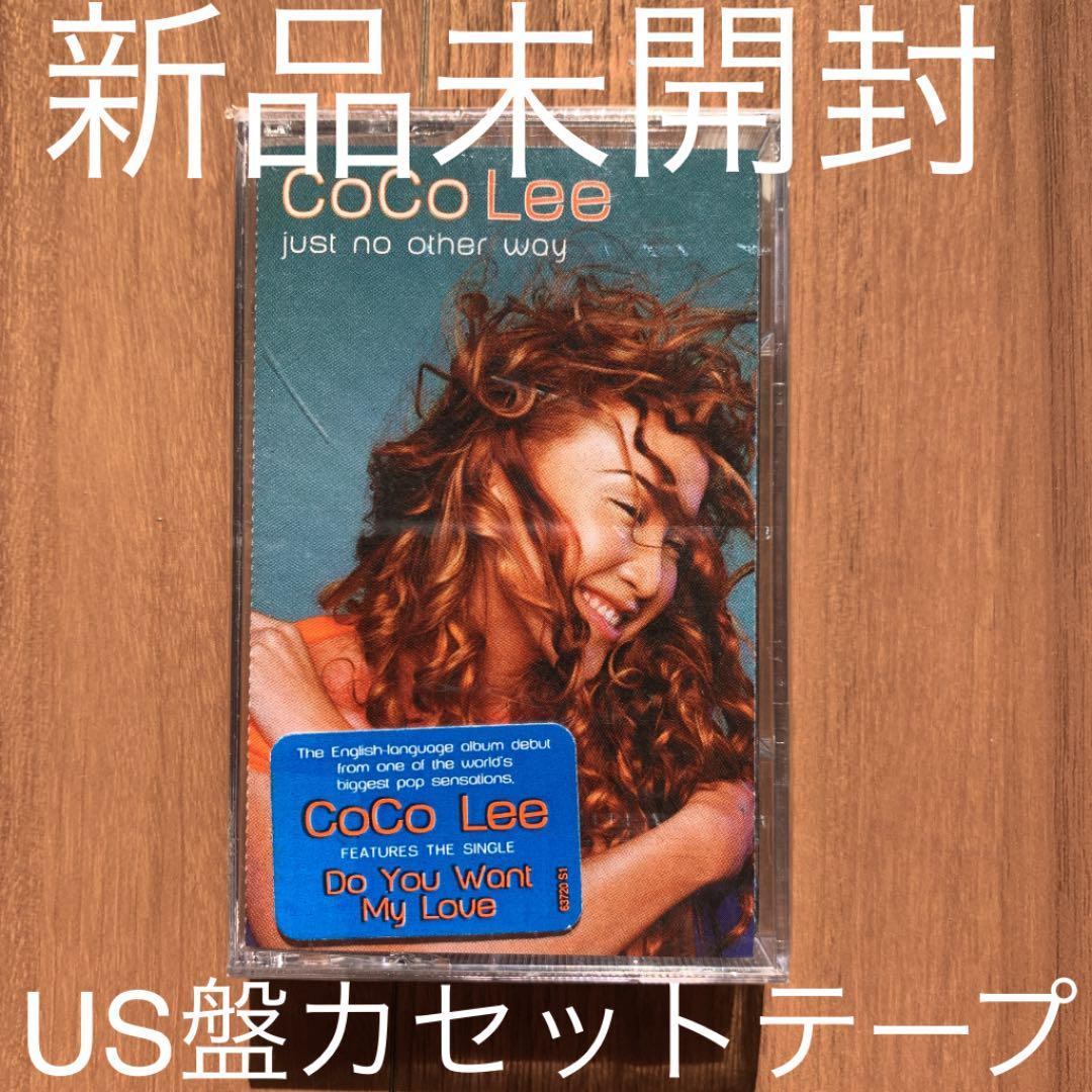 Coco Lee ココ・リー 李王文 Just No Other Way US版カセットテープ 新品未開封