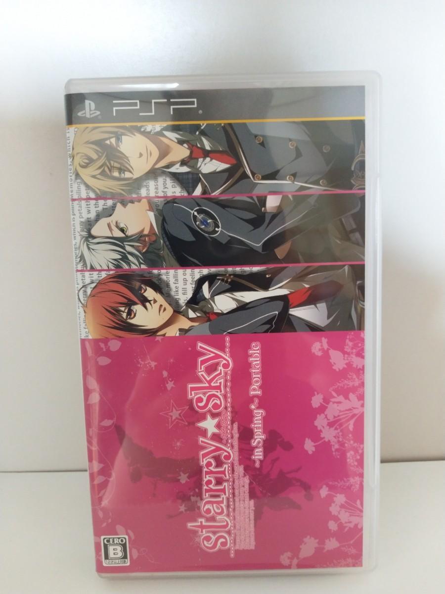 【PSP】 Starry☆sky PSP