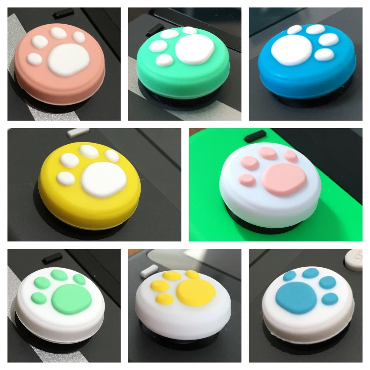 Nintendo Switch スイッチ ジョイコン スティックカバー 肉球【全色13個セット】