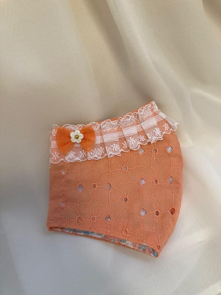 立体インナー コットンレース 花柄 オレンジ レース チュールリボン ハンドメイド