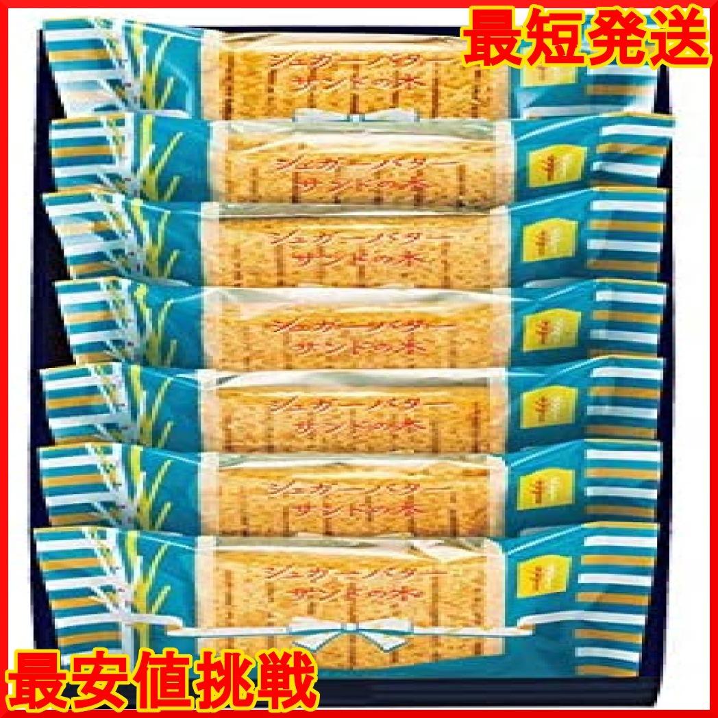 シュガーバターサンドの木 7個入 銀のぶどう シュガーバターの木_画像1