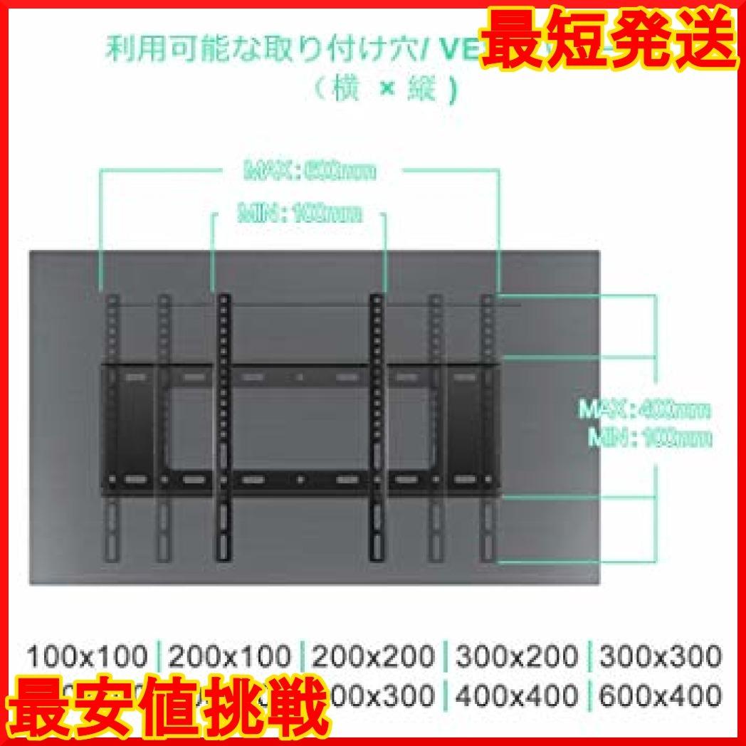 HIMINO テレビ壁掛け金具 32~65インチ LED液晶テレビ対応 左右移動式 上下角度調節可能 耐荷重50kg LCD L_画像3