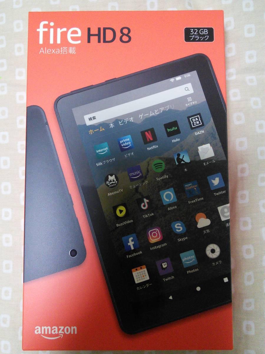 【新品未開封】Amazon Fire HD8 第10世代 32GB ブラック_画像1
