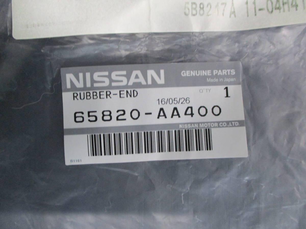 スカイライン BNR34 R34 GT-R 純正フロントバンパー エンドラバー 65820-AA400 _画像2