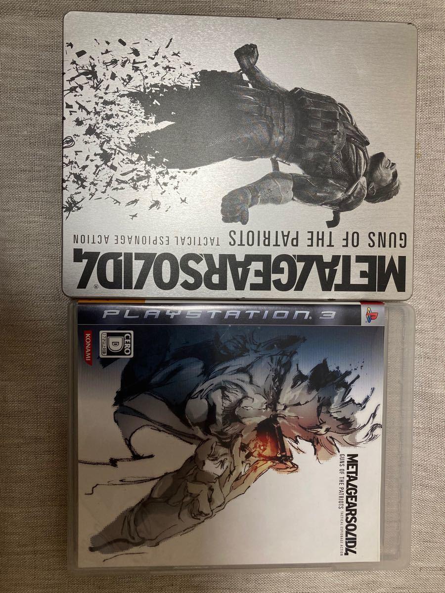 【PS3】 最安値!METAL GEAR SOLID 4 GUNS OF THE PATRIOTS [スペシャルエディション]