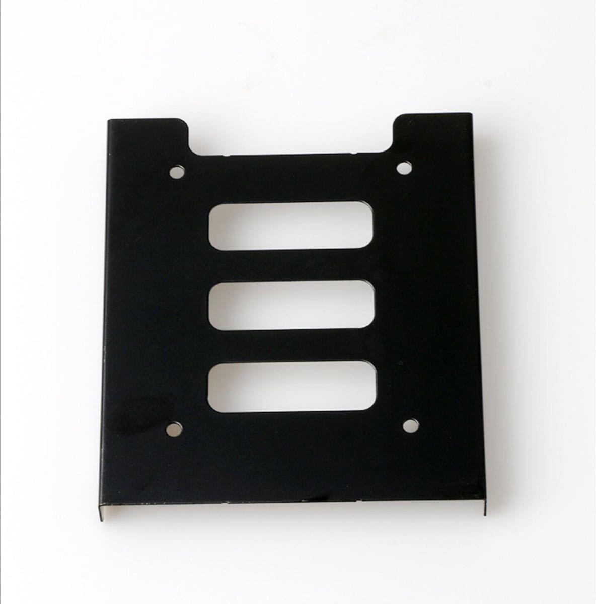 SSD HDD 2.5 3.5インチ 変換マウンター/ブラケット 2台セット 金属製