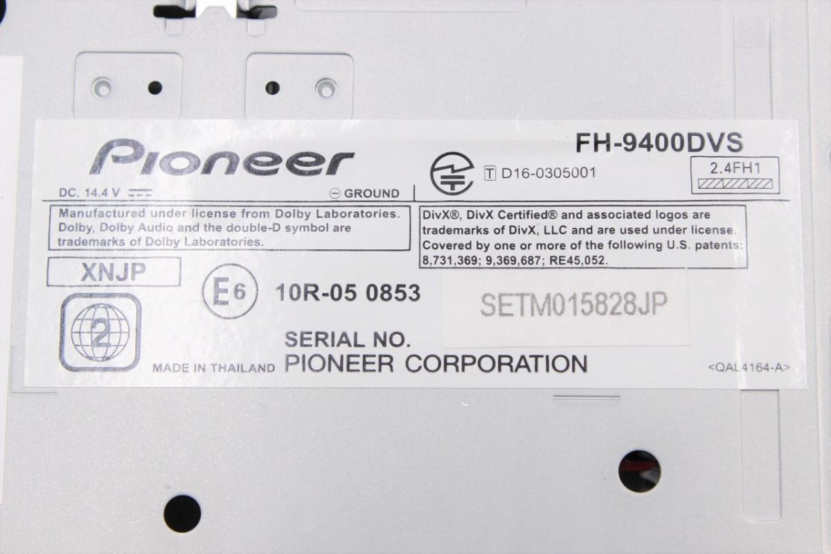 【ト打】 Carrozzeria カロッツェリア パイオニア FH-9400DVS カーオーディ CD / DVD / USB / Bluetooth / ハイレゾ AA968BOF49_画像2