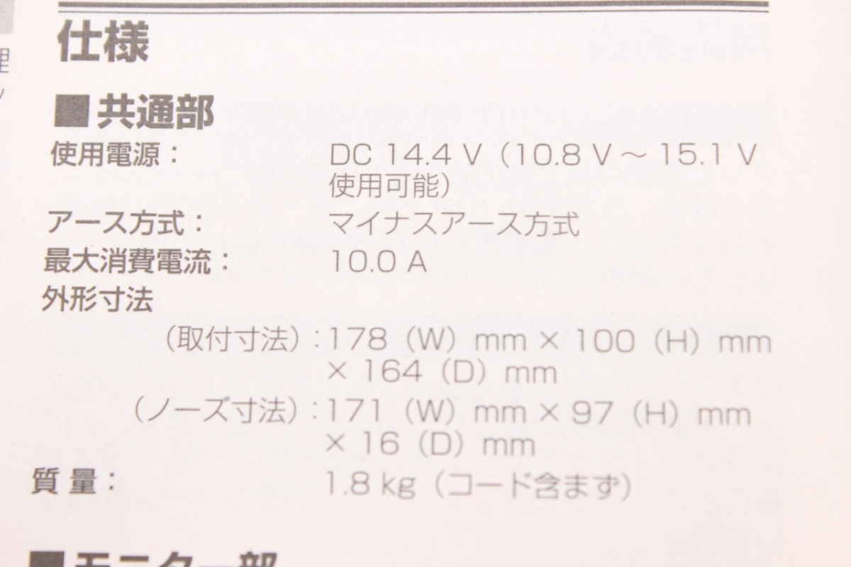 【ト打】 Carrozzeria カロッツェリア パイオニア FH-9400DVS カーオーディ CD / DVD / USB / Bluetooth / ハイレゾ AA968BOF49_画像3