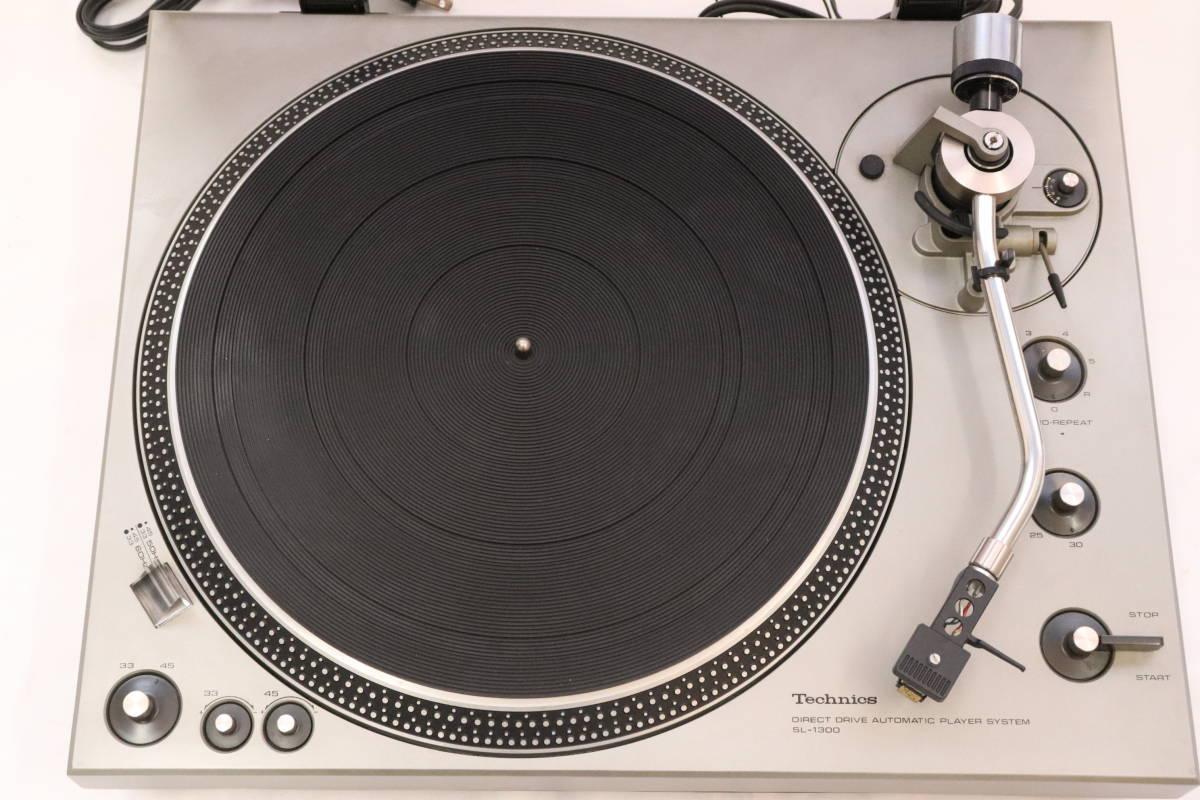【行董】テクニクス Technics ターンテーブル レコードプレイヤー SL-1300 針 D455-E ジャンク品 AZ948ABF53