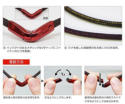 メタリックブラック 50cm ファイテン(phiten) ネックレス RAKUWAネックX50 Vタイプ_画像3