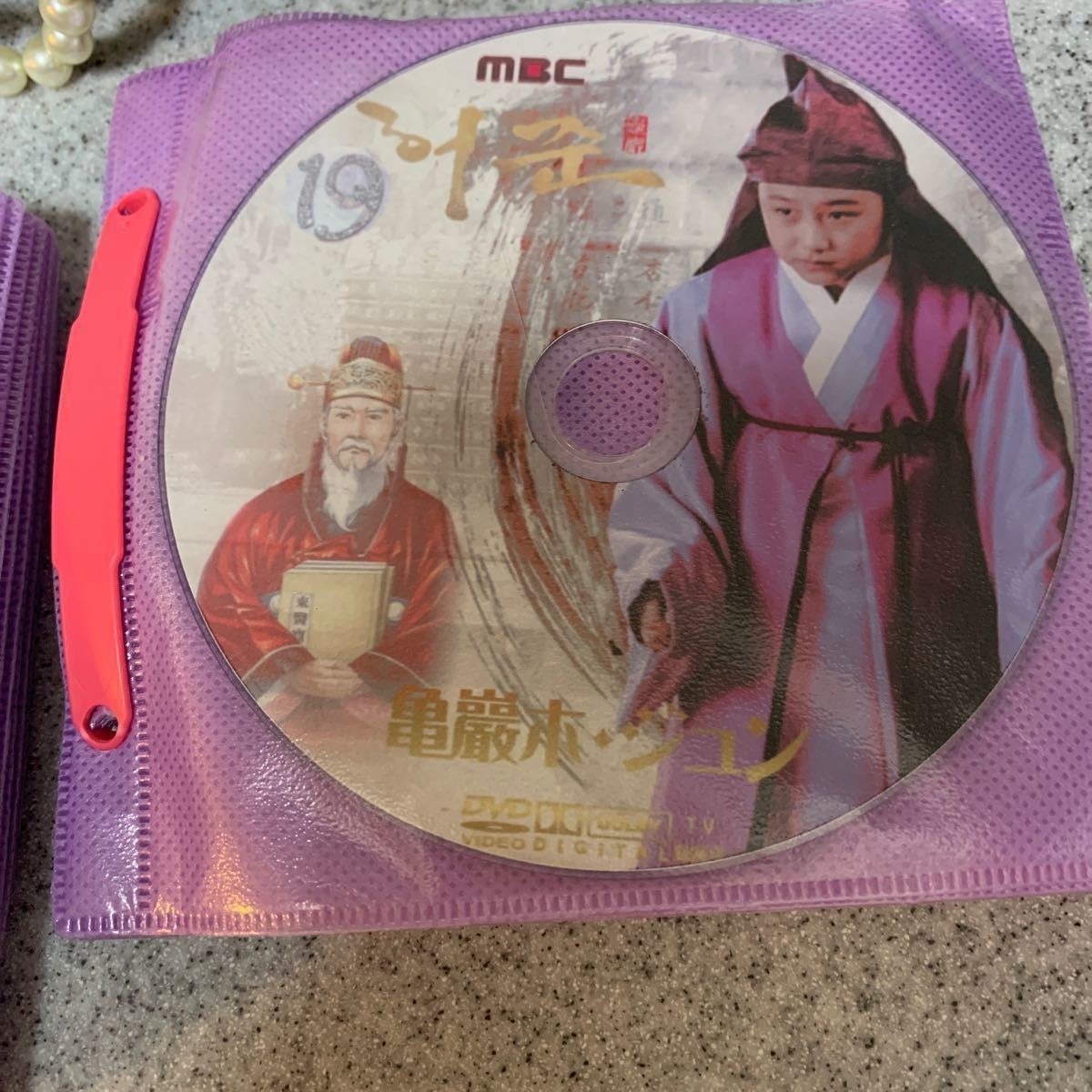 韓国ドラマホジュ