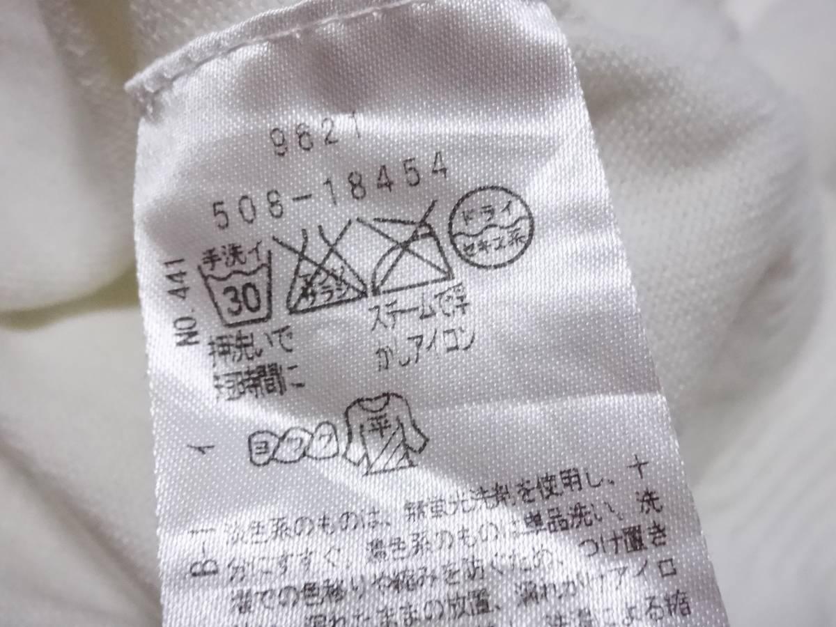 ワールド♪【Couture brooch】オフホワイト半袖ニットカットソー38★新品同様♪_画像4