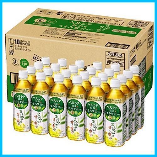 4Fa 新品 500ml× うまみ贅沢仕立て 新品 ヘルシア緑茶 [訳あり(メーカー過剰在庫)] [トクホ]_画像2