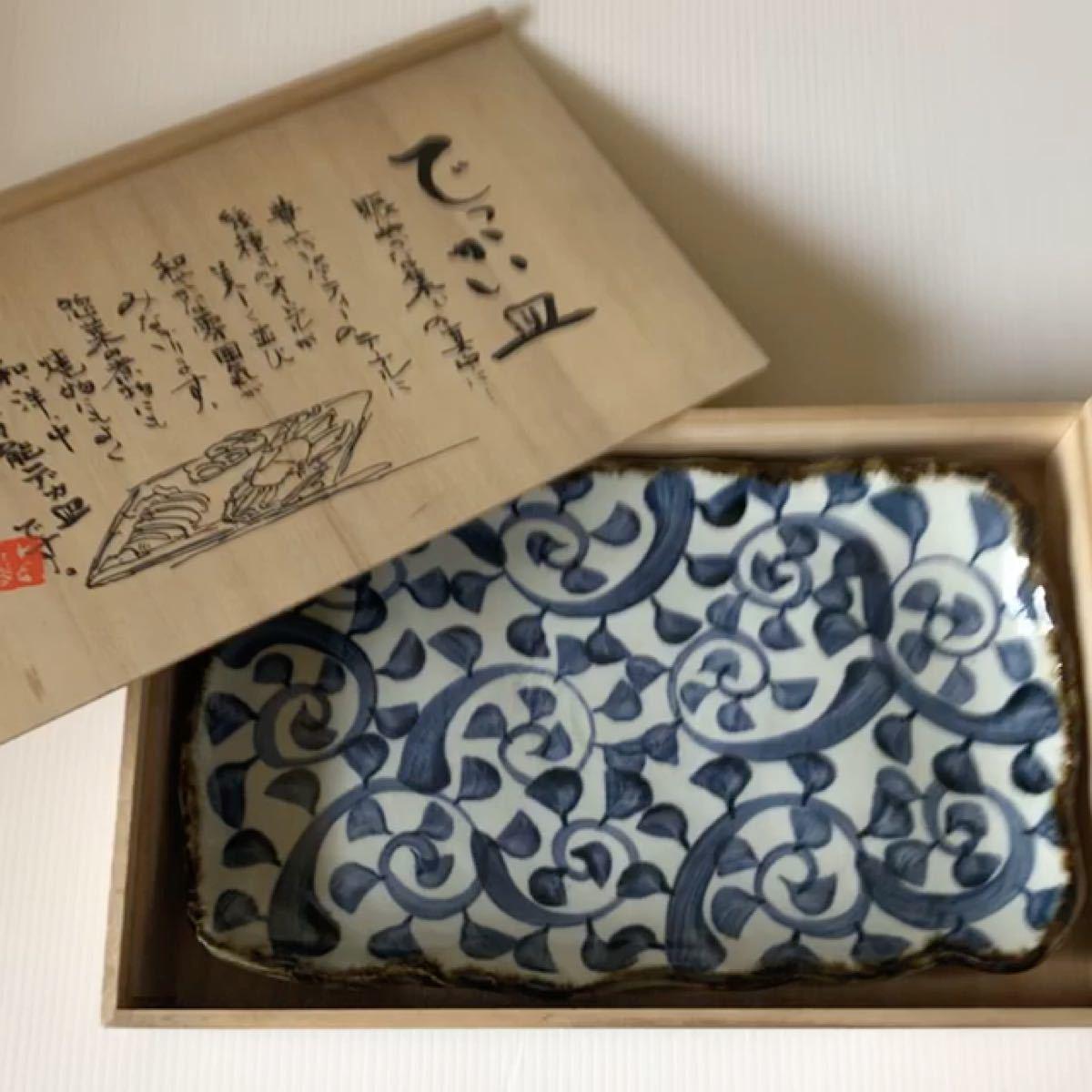 未使用 龍峰窯 三洋陶器 大皿 でっかい皿 タコ唐草角皿 木箱入り 土物製品 パーティ お刺身 オードブル 角皿 四角
