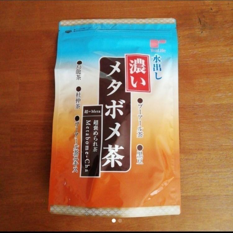 ティーライフ 水出し濃いメタボメ茶 30個(1リットル用)
