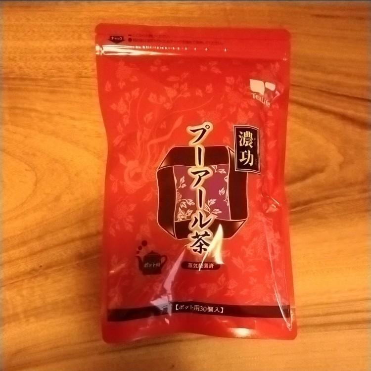 ティーライフ 濃厚プーアール茶 30個(ポット用)