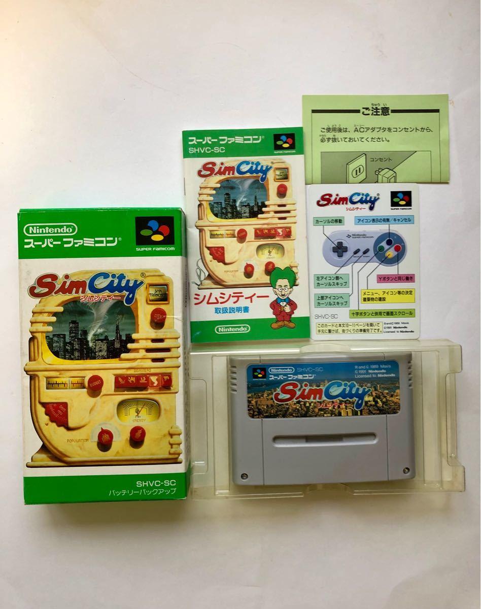 SFC スーパーファミコンソフト シムシティ Sim city