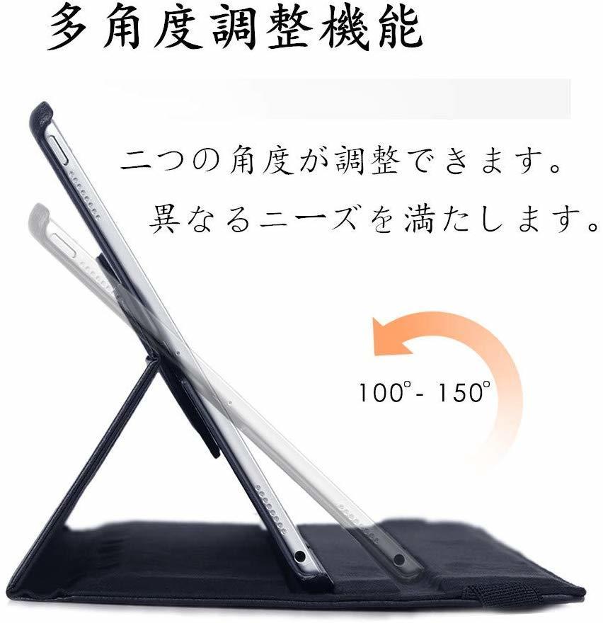 iPad mini4 用 2019年型 ケース (黒色) mini5 合革レザー ミニ4 ミニ5360度回転 スタンド 耐衝撃多角度 シンプル アイパッド保護カバー_画像6