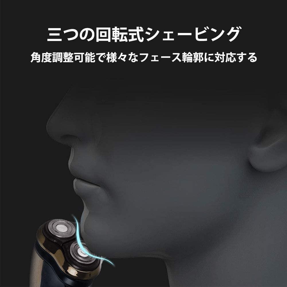 電気シェーバー メンズ 髭剃り ひげそり 電動 3枚刃 USB充電式 IPX7防水  海外使用可 トリマー付き【日本語説明書付き】