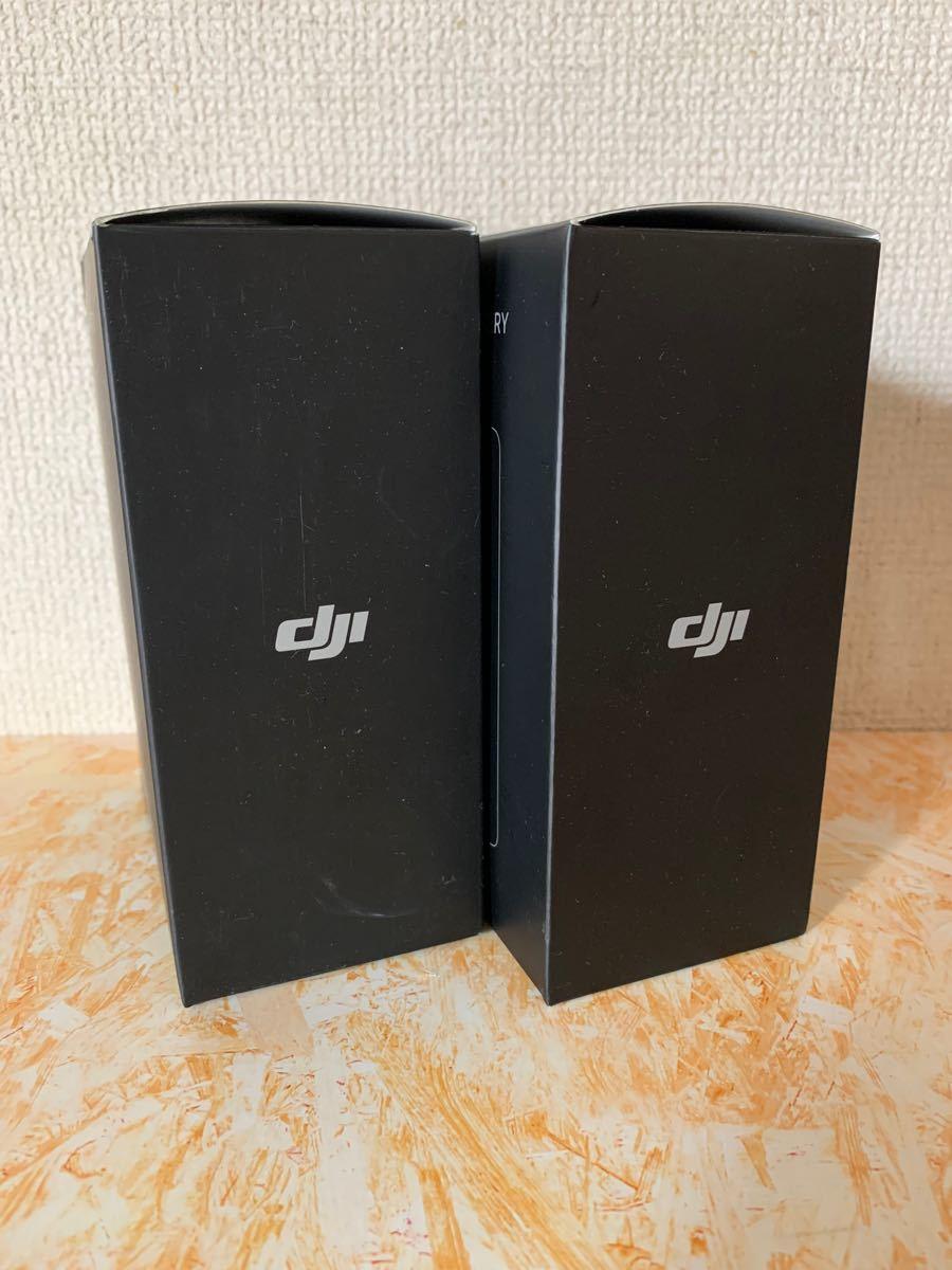 DJI インスパイア2用 TB50 インテリジェントバッテリー 2個