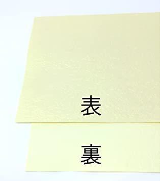 白金 B4判 【Amazon.co.jp 限定】和紙かわ澄 金色 白金色 ライムゴールド もみ紙 B4 約25.7×_画像4