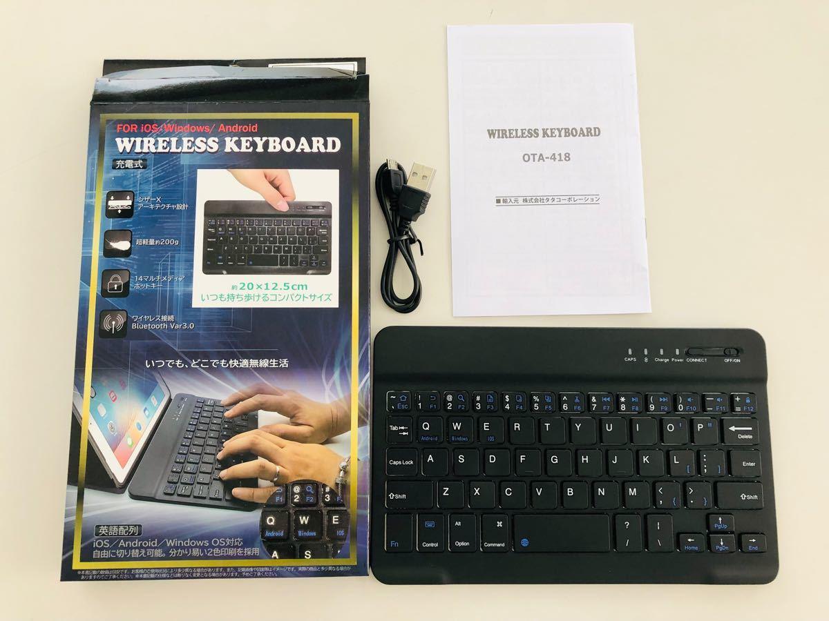 ワイヤレスキーボード wireless keyboard OTA-418