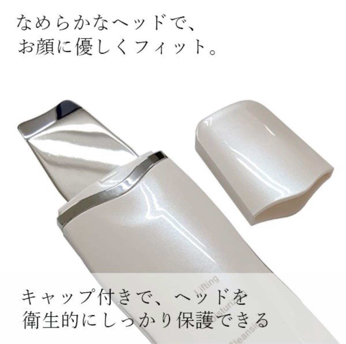ウォーターピーリング 美顔器 超音波 毛穴ケア クレンジング EMS 超音波ピーリング イオン 導入 導出 ピーリング 毛穴