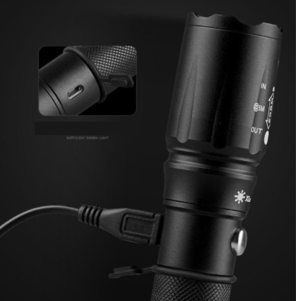 ホルダー&USBケーブル&バッテリーセット 懐中電灯 led 強力USB充電式