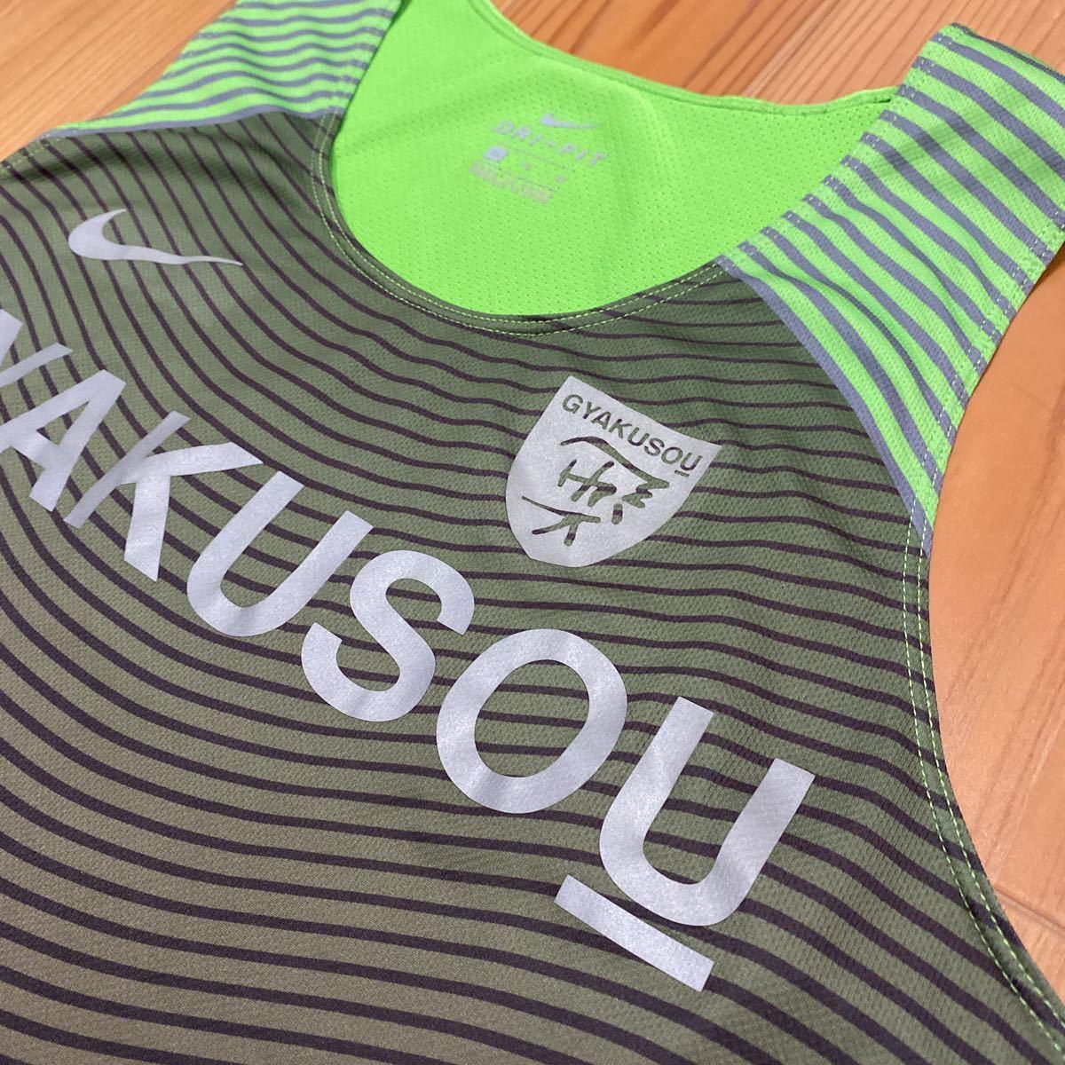NIKE GYAKUSOU ディスタンスシングレット XL/ ナイキ マラソン ランニングウェア タンクトップ Tシャツ undercover コラボ 別注