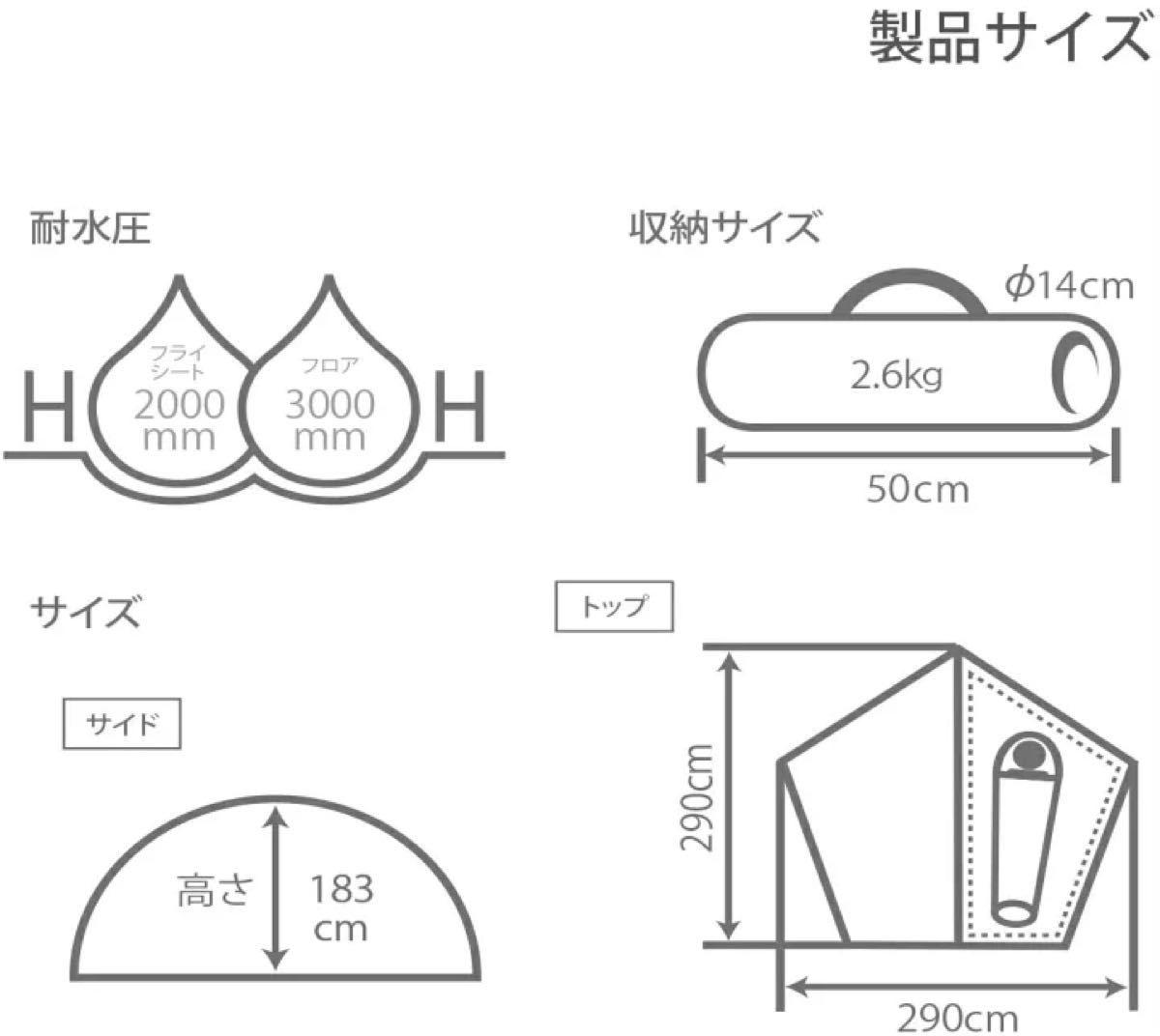 未使用★ DOD ライダーズワンポールテント T1-442-TN