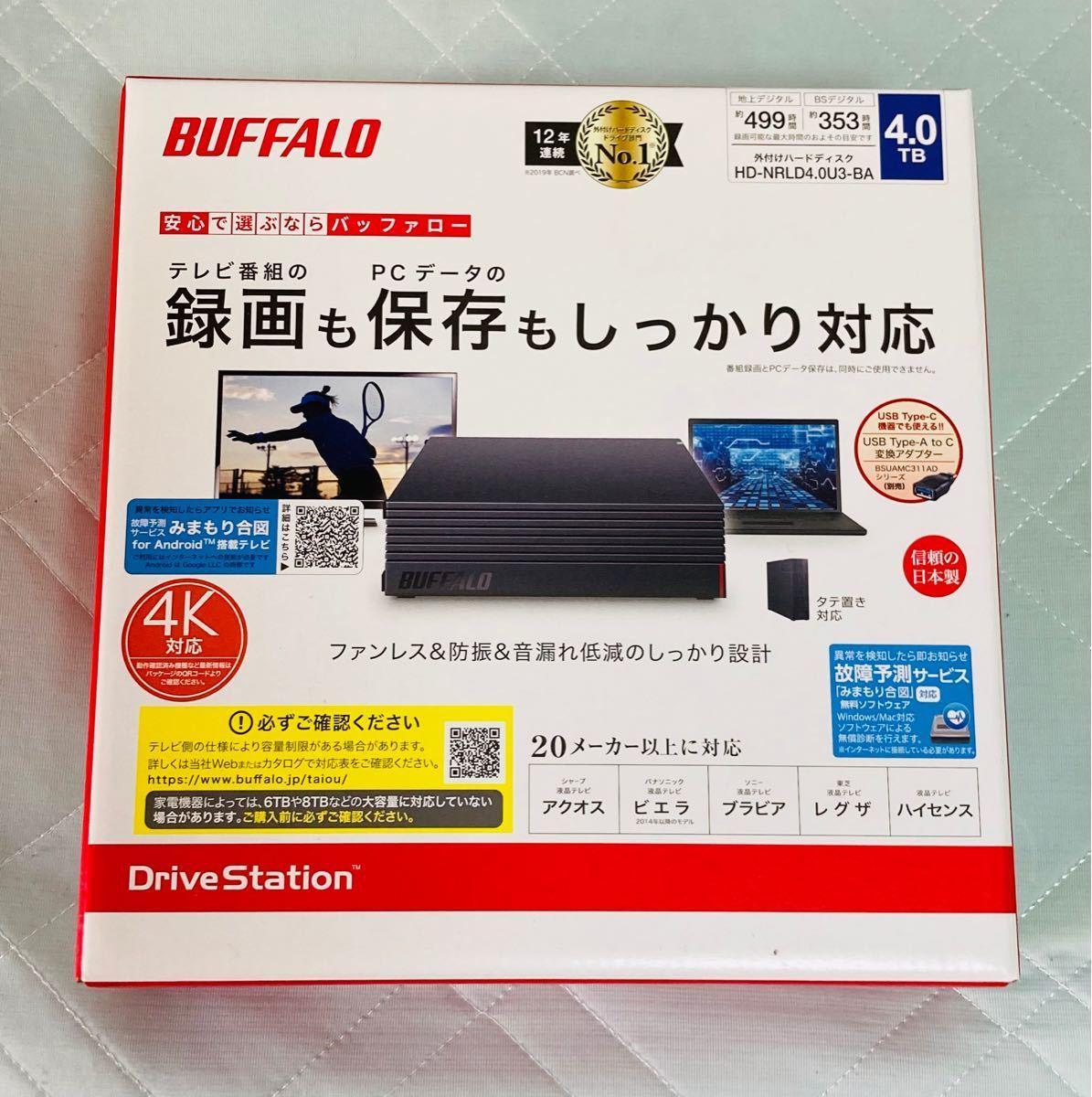 【新品・未開封】バッファロー USB3.1対応 外付けHDD 4TB(ブラック)