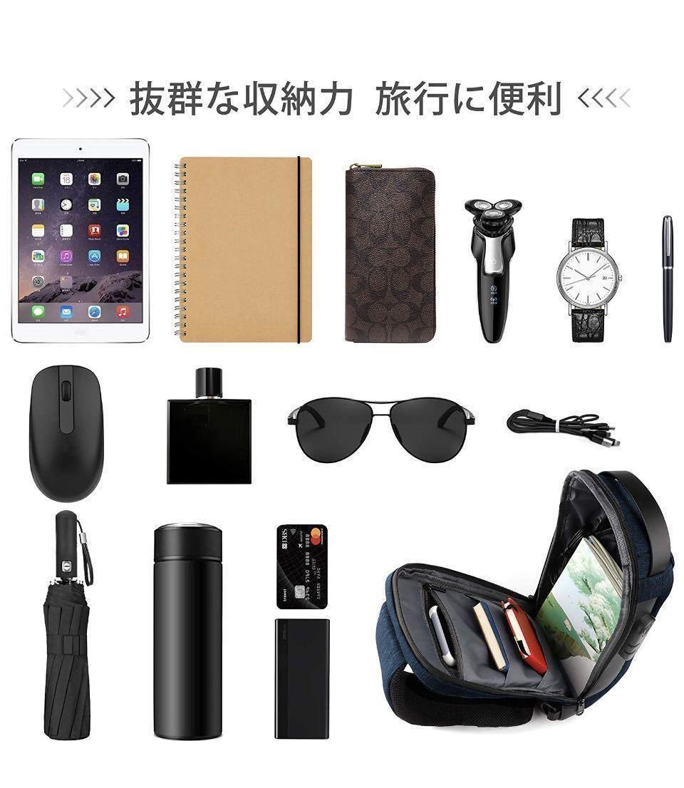 ボディバッグ ショルダーバッグ 斜めがけカバン ワンショルダーバッグ メンズ 大容量 防水 USBポート付き 撥水加 軽量 盗難防止 迷彩