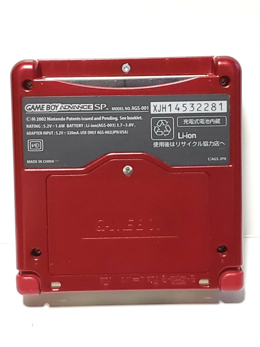 GBA ゲームボーイアドバンスSP ファミコンカラー本体
