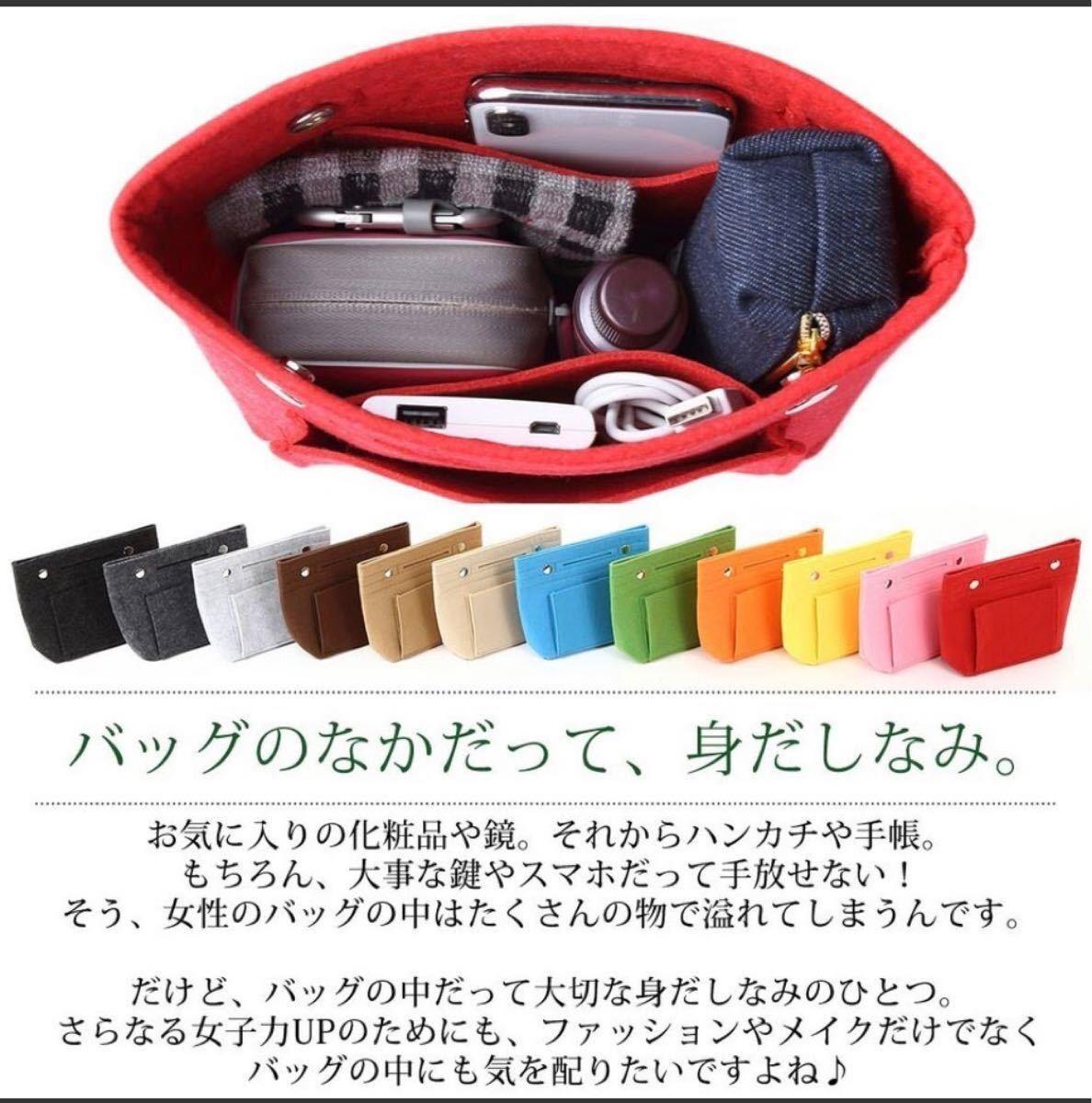 SALE★ バッグインバッグ インナーバッグ 軽量 ポーチ マザーズバッグ バックインバック フェルト Mサイズ バッグ整理