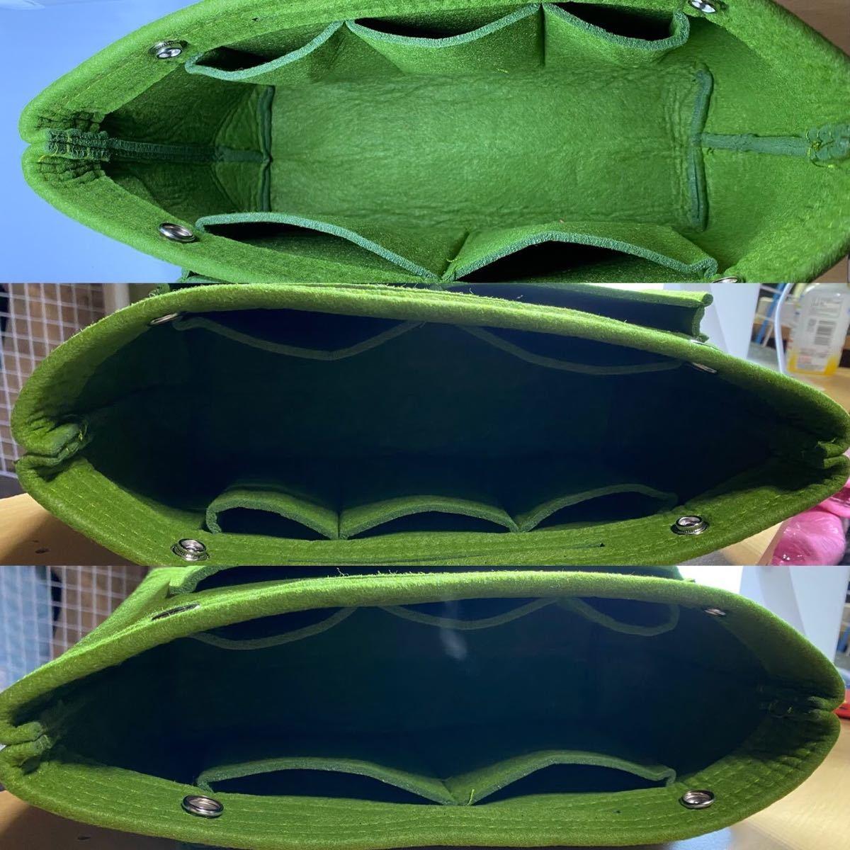 バッグインバッグ 大容量 フェルト インナーバッグ 収納ボックス 軽量 収納バッグ ハンドバッグ ショルダーバッグ 緑 男女兼用