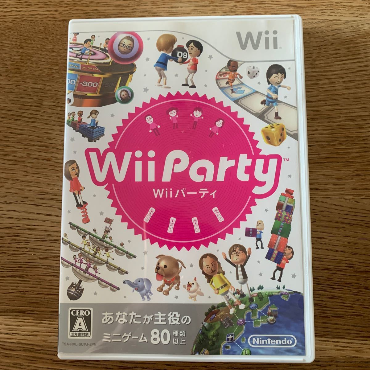 任天堂 Nintendo wii party wiiパーティ あなたが主役のミニゲーム80種類