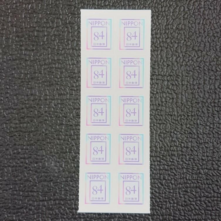 切手 切手シート 5040円分