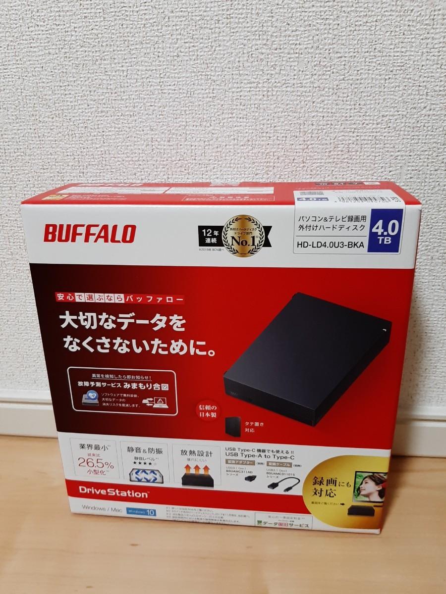 BUFFALO バッファロー 外付けハードディスク 4TB  静音 新品未使用 HD-LD4.0U3-BA